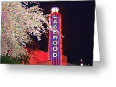 Lakewood Theater Greeting Card
