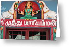 Lakshmi And Her Elephants, Valparai Greeting Card