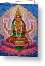 Lakshmi Blessing Greeting Card