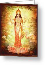 Lakshmi Goddess Of Fortune Greeting Card