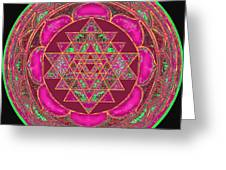 Lakshmi Yantra Mandala Greeting Card by Svahha Devi