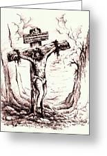 Lamb Of God Greeting Card