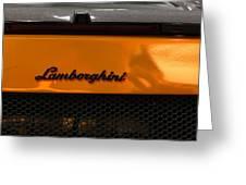 Lamborghini Greeting Card