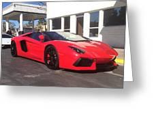Lamborghini Aventador Spyder Greeting Card