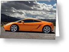 Lamborghini Exotic Car Greeting Card