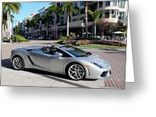 Lamborghini Gallardo Lp560 Greeting Card