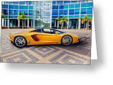 Lamborghini Gold Greeting Card