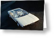 Lamborghini Marzal Greeting Card