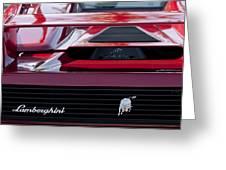 Lamborghini Rear View Greeting Card by Jill Reger