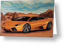 Lamborghini Reventon 2007 Painting Greeting Card
