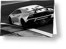Lamborghini Sesto Elemento - 10 Greeting Card