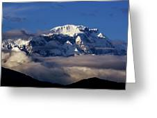 Lamjung Himal Greeting Card