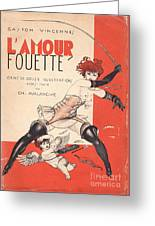 L'amour Fouette Greeting Card