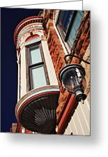 Lamp And Building Details  Greeting Card