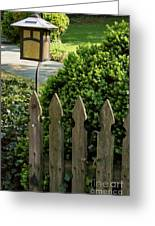 Lamp And Gate Greeting Card