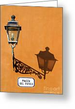 Lamp, Shadow And Burnt Umber Wall, Orvieto, Italy Greeting Card