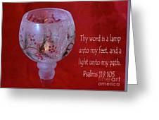 Lamp Unto My Feet Greeting Card