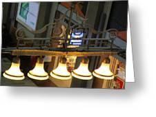 Lamps At The Big C Greeting Card