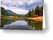 Lampuuk Lake Greeting Card