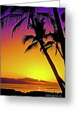 Lanai Sunset II Maui Hawaii Greeting Card