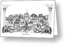 Land Of Lincoln Greeting Card