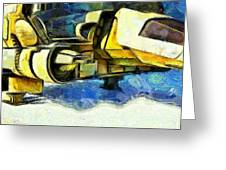 Landed Imperial Shuttle - Da Greeting Card