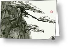 Landscape - 76 Greeting Card