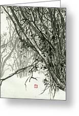 Landscape - 78 Greeting Card