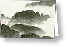 Landscape - 80 Greeting Card