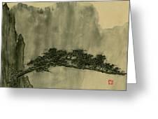 Landscape - 86 Greeting Card