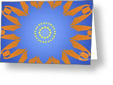 Landscape Abstract Blue, Orange And Yellow Star Greeting Card