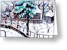 landscape from Librazhd Greeting Card
