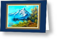 Landscape Scene Near Virginiahurst L A With Alt. Decorative Ornate Printed Frame. Greeting Card