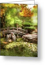 Landscape - Simply Paradise Greeting Card