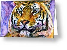 Landscape Tiger Greeting Card