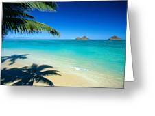 Lanikai Beach Greeting Card