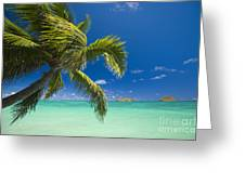 Lanikai Seascape Greeting Card
