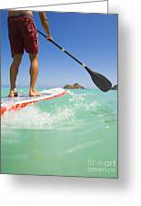 Lanikai Stand Up Paddling Greeting Card