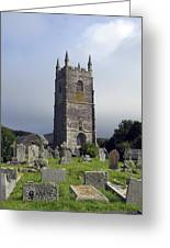 Lansallos Church Cornwall Greeting Card