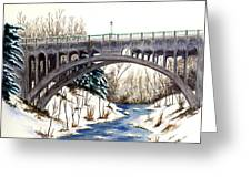 Lanterman Falls Bridge - Mill Creek Park Greeting Card