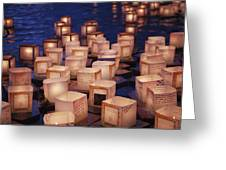 Lantern Floating Ceremony Greeting Card