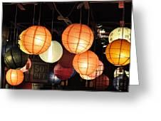 Lanterns 50 Percent Off Greeting Card