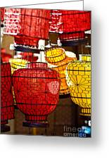 Lanterns In Market Place Greeting Card