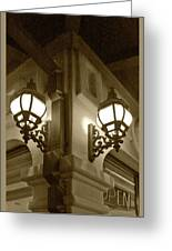 Lanterns - Night In The City - In Sepia Greeting Card