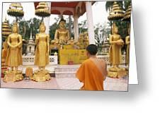 Laos, Vientiane Greeting Card