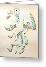 Lapis Lazuli Bejeweled Fertility Goddess Greeting Card
