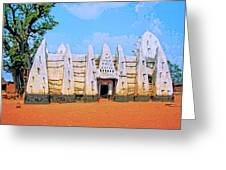 Larabanga Mosque Greeting Card