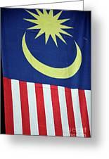 Large Malaysia Flag On Doorway Georgetown Penang Malaysia Greeting Card