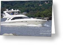 Larger Boat On The Hudson River Greeting Card