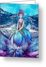 Larmina Greeting Card